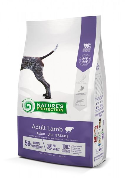 Nature's Protection Adult Lamb (Lammas)